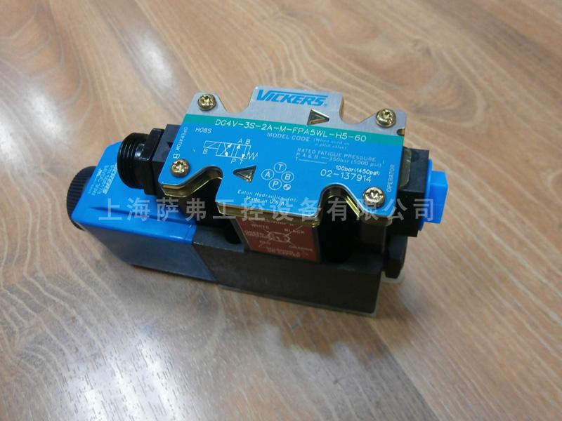 美国威格士电磁阀 型号:dg4v-3s-2a-m-fpa5wl-h5-60 现货供应